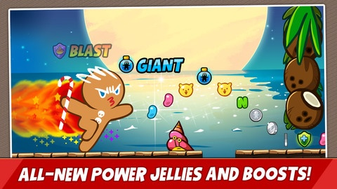 Experience the awesomeness of Power Jellies and Boosts!