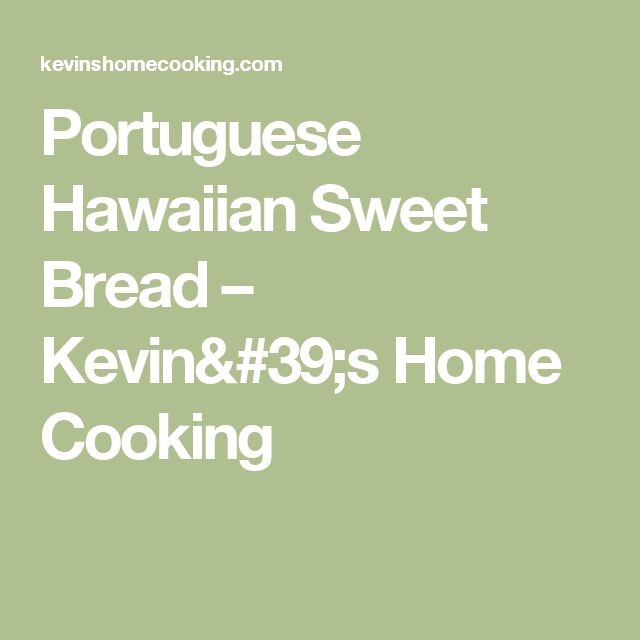 Portuguese Hawaiian Sweet Bread – Kevin's Home Cooking