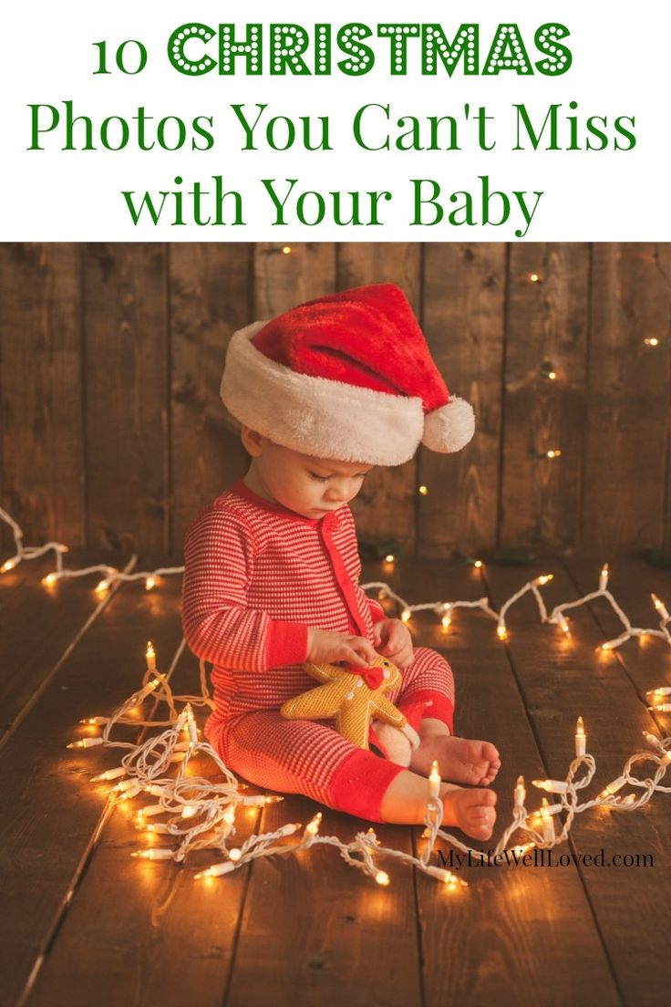 Christmas Baby Photo Ideas || Holiday Toddler Photo Ideas || Memories to make for your baby's first Christmas || Pictures to take with your baby at Christmas from Heather Brown of My Life Well Loved || Photos to take of your #toddler at #Christmas #ChristmasPictures