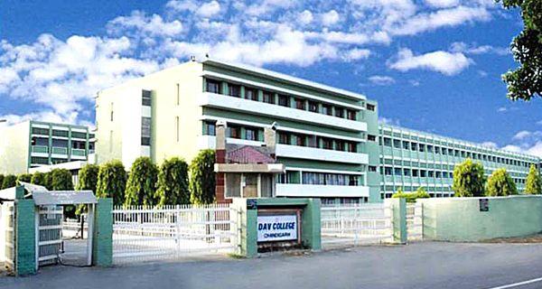 DAV College, Sector 10, Chandigarh