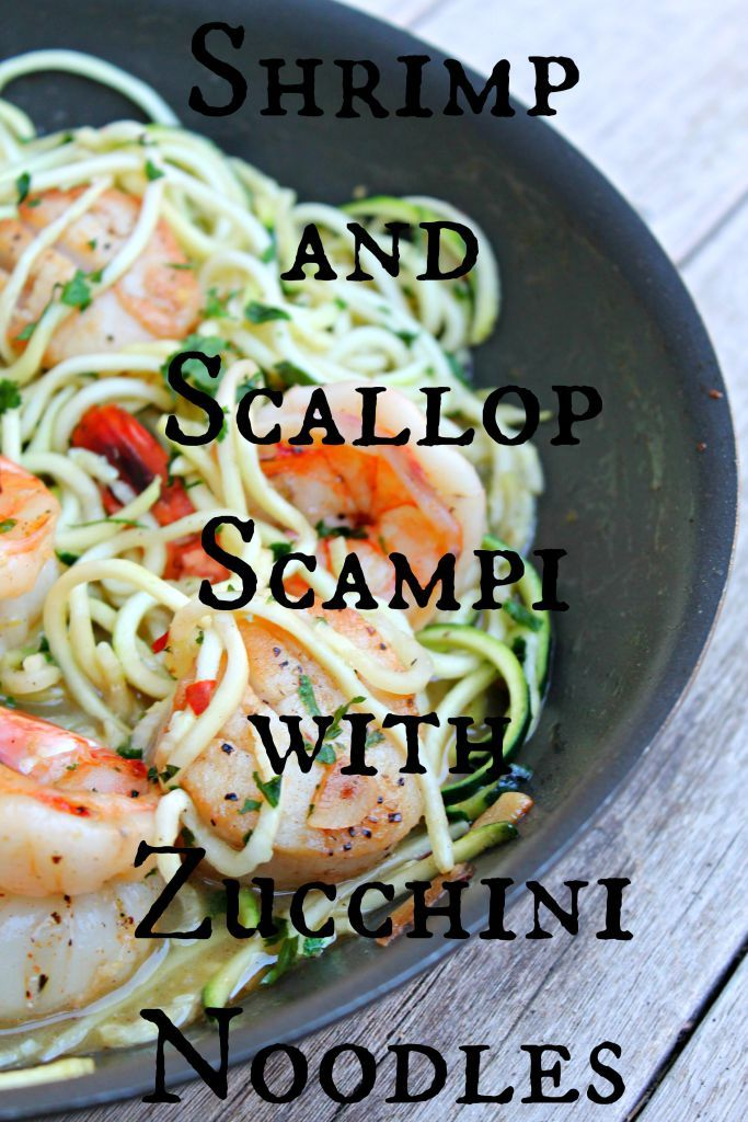 Shrimp and Scallop Scampi with Zucchini Noodles - Cooking with Books