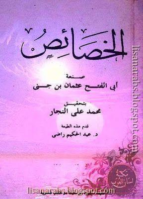 تحميل الصحف المصرية pdf
