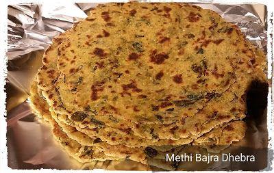 A Gourmet Meal: Methi Bajra Na Dhebra.. A Healthy Breakfast & Trav...