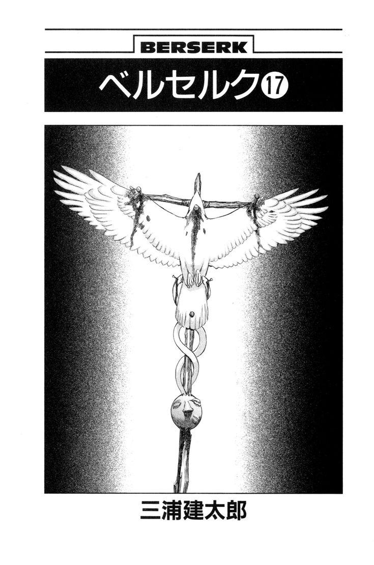 Page #3 | Read Berserk - Vol.17 Ch.0 Online - Mangasaurus, Read Manga Online!