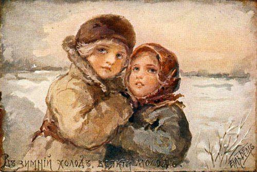 Elizaveta Bem - Russian - vintage postcard