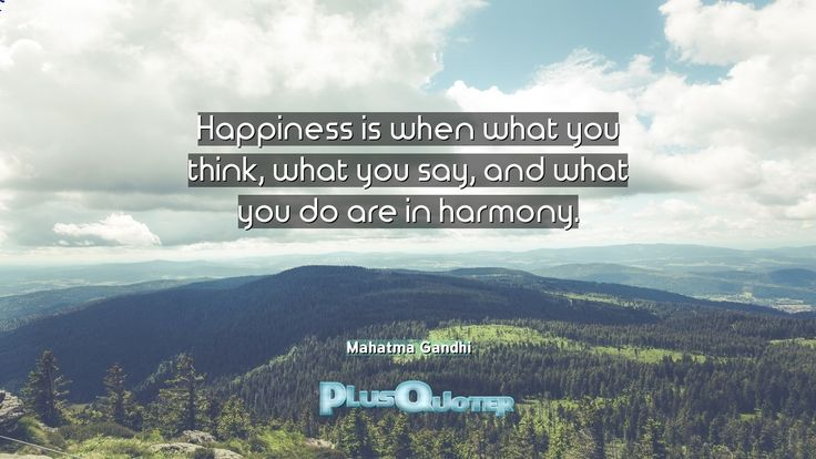 """""""Happiness is when what you think, what you say, and what you do are in harmony.""""- Mahatma Gandhi. Mahatma Gandhi � biography: Author Profession: Leader Nationality: Indian Born: October 2, 1869 Died: January 30, 1948 Wikipedia : About Mahatma Gandhi Amazone : Mahatma Gandhi  #Happiness #Harmony #Say #Think #You"""