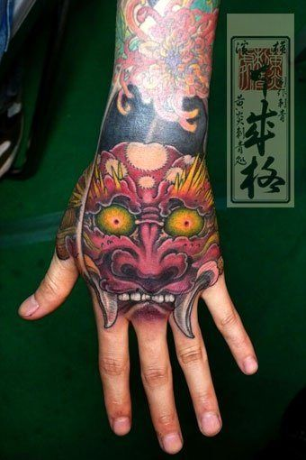 ☆ Japanese Hannya Mask Hand Tattoo :¦: By Shige ☆