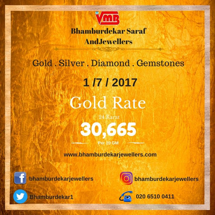 Gold has a good rally this year, discounting fears of a possibility of decline. In fact, gold prices peaked to touch Rs 32,000 in July 2016. We have provided todays gold rates in Pune for our valuable readers. #bhamburdekarjewellers #Todaygoldrate Visit Us :- http://bhamburdekarjewellers.com/