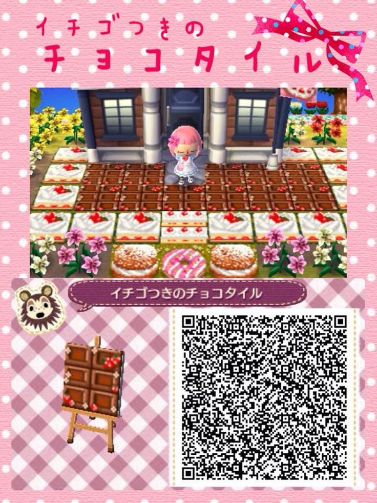 92 Best Images About Animal Crossing Qr Code Paths Suites