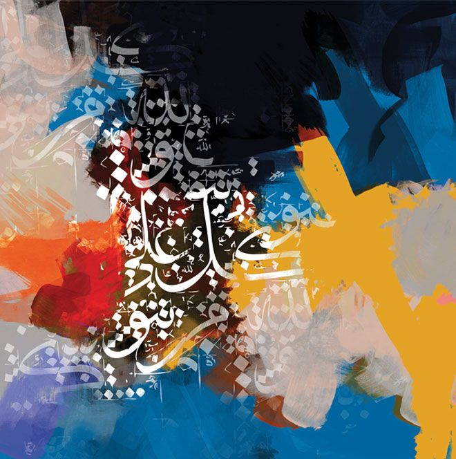 Calligraphica || Khalid Shahin || Collision || Available at g-1.com