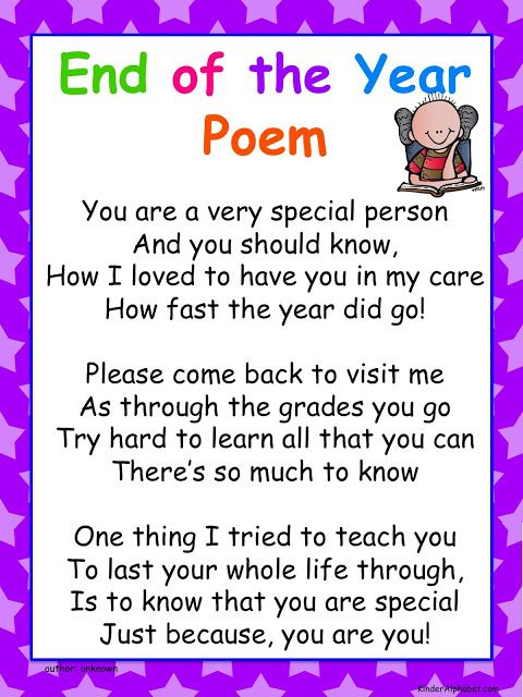 End of the Year Ideas  http://kinderalphabet.blogspot.com/2013/05/end-of-year-ideas-plus-free-poems-and.html