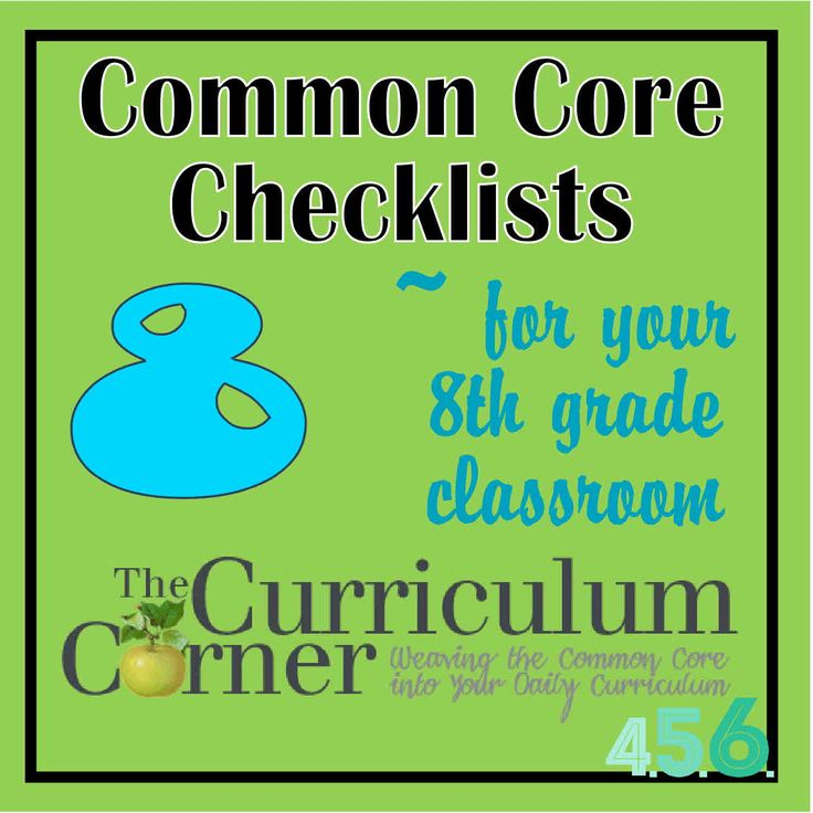 7th & 8th Grade Common Core State Standards Checklists - a great way to keep track of the standards you are addressing in your classroom.  Free from www.thecurriculumcorner456.com.