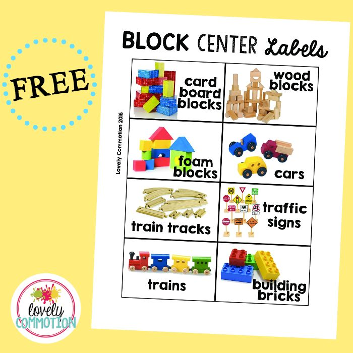 Preschool Block Center Labels- FREE!