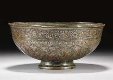 Antique Vase Glass