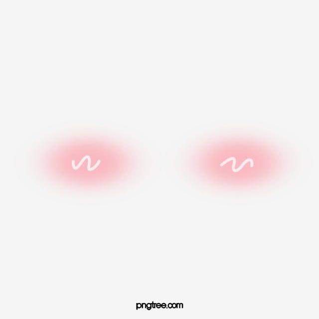 Pink Meng Fun Cartoon Meng Fun Lclipart Blush Clipart Photo Collage Maker Cute Emoji Wallpaper Emoji Wallpaper Iphone