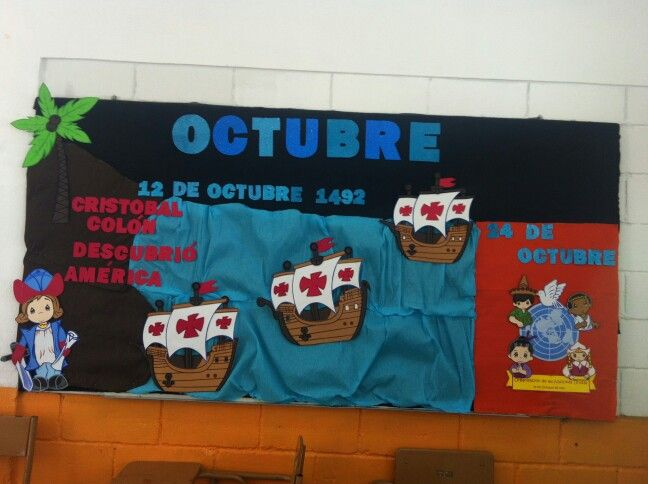 Periodico mural octubre peri dico mural pinterest for Diario mural escolar