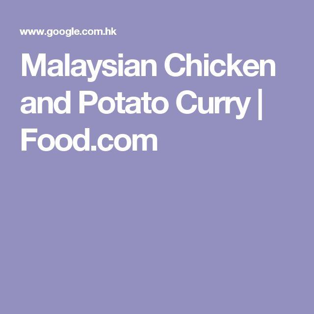 Malaysian Chicken and Potato Curry | Food.com