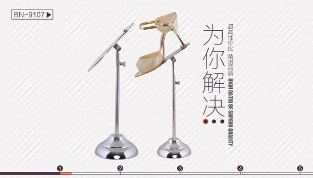 Stainless steel shoe racks of shoes show costume props shop shoe care shoes display lift stand - Shop @ ezbuy Singapore