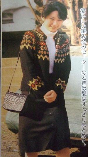 1990 こんやく時期、編みこみ模様入り茶色カーディガン姿の川嶋紀子さん