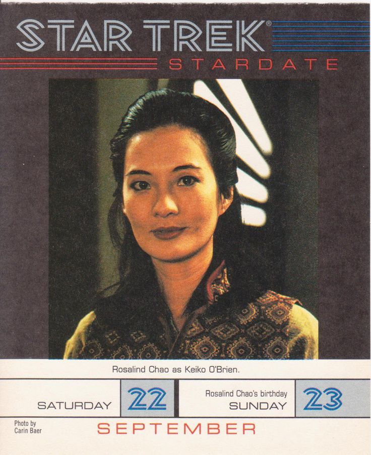 My Star Trek Drawer : Photo. Rosalind Chao