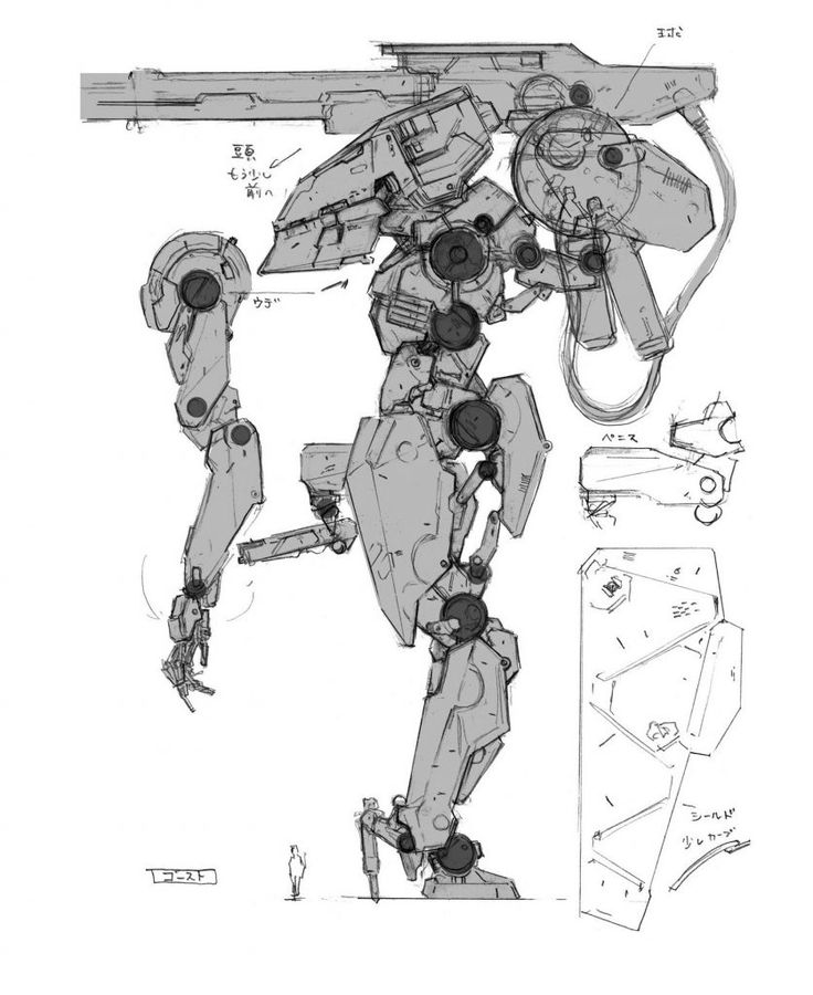 http://www.iamag.co/features/the-art-of-metal-gear-solid-v-the-phantom-pain-50-concept-art/