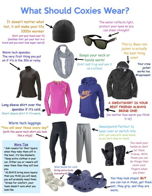 What Should Coxswains Wear