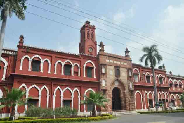 Aligarh Muslim University begins Alumni Meet-2016