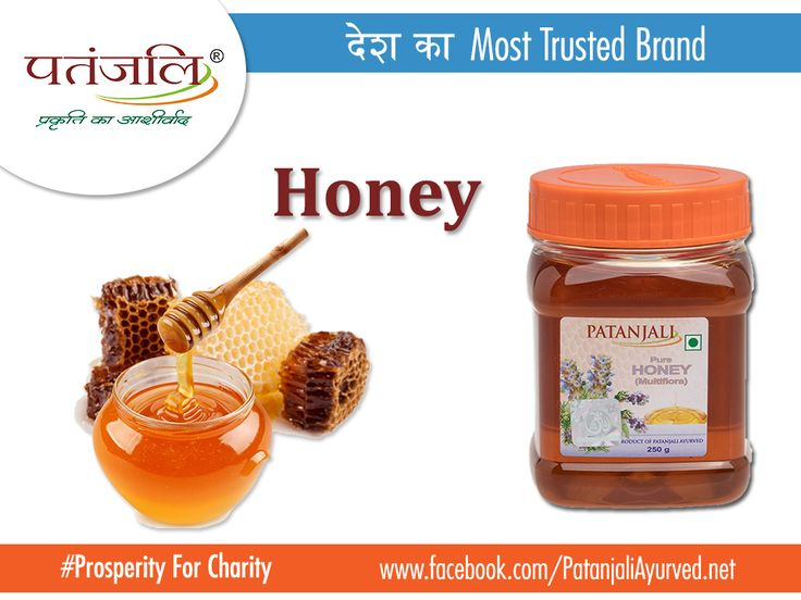 Patanjali Honey has fructose, minerals, vitamins and natural nutritious elements. It is a good quality anti septic and blood refi ner. Its regular use treats cough, cold and fever. PURE HONEY MULTIFLORA 250gm Price Rs.75