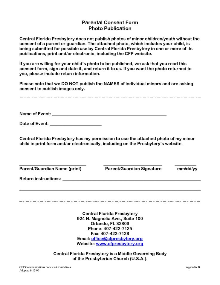 photograph consent form images