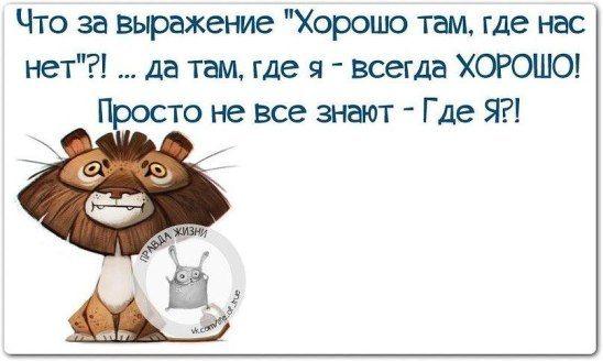 Подписывайся на мои доски http://www.pinterest.com/i_razumova/