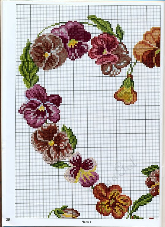 Pansy Heart Part 1