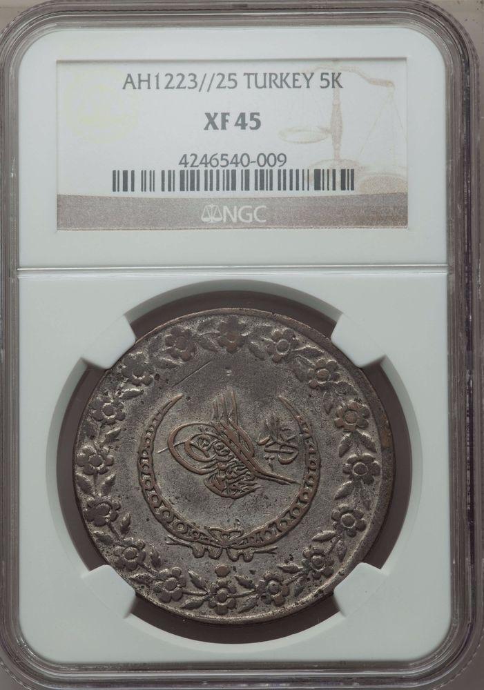 AH 1223//25 Mahmud II Turkey 5 Kurush Silver coin NGC XF45