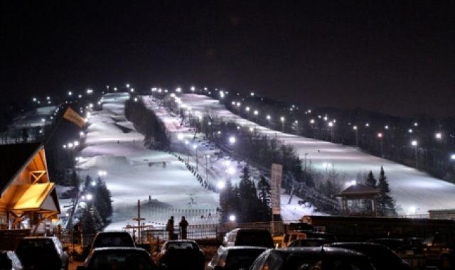 Ski Le Relais