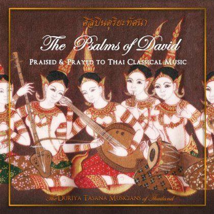 Duriya Tasana Musicians - Psalms Of David Praised & Prayed To Thai Classical