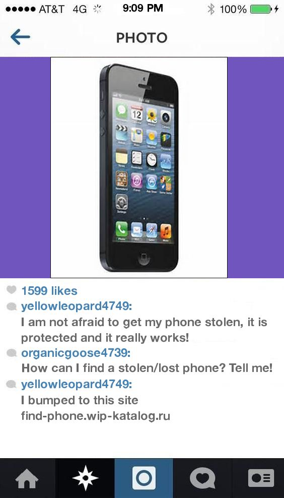 Find Whose Phone Number Is This 233129 - phone. Find Phone!