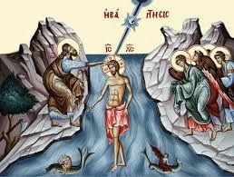 Αποτέλεσμα εικόνας για πινακες με βαφτιση χριστου