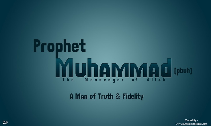Prophet Muhammad (PBUH) - HD Islamic Wallpapers