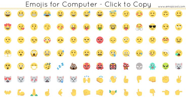 Emojis for Computer!