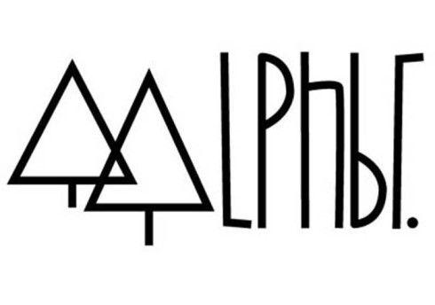 Aalphabet Logo  by yeya