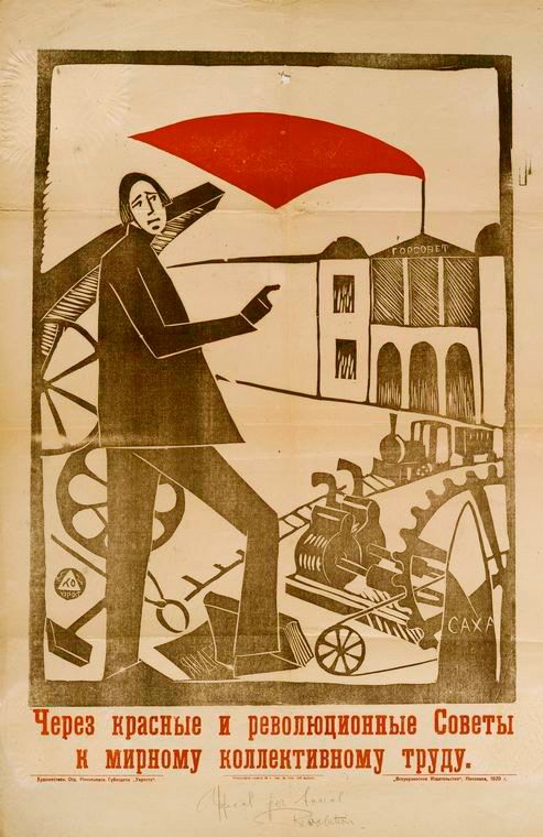 Through red and revolutionary Soviets to peaceful collective labor, 1920