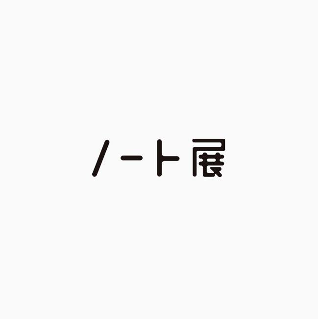 logo_noteten.psd