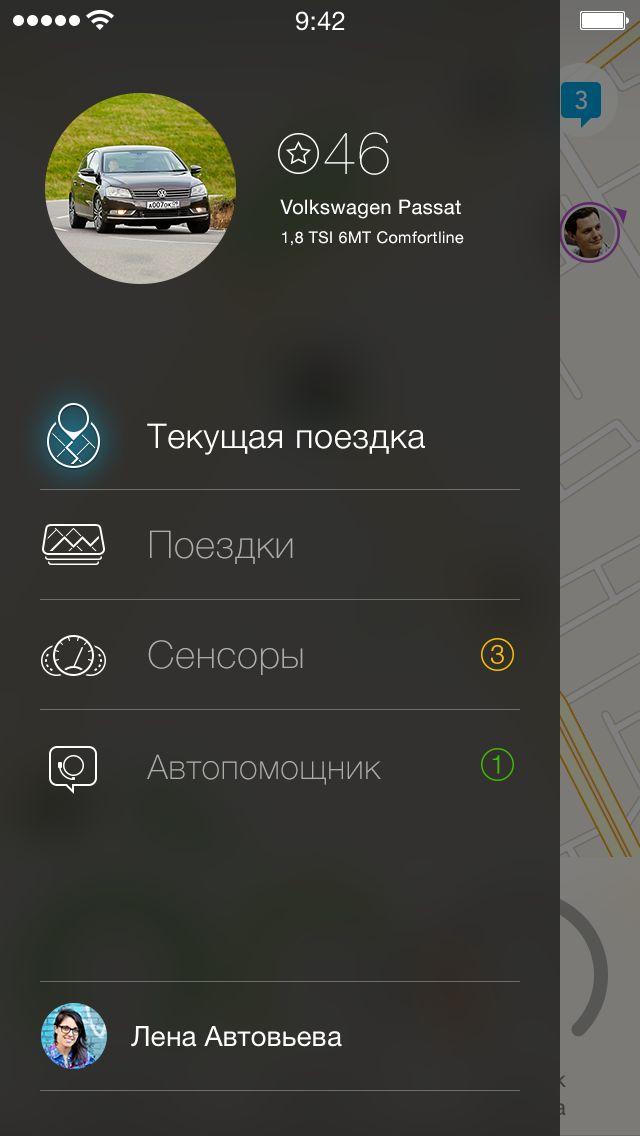 Autotracker-menu