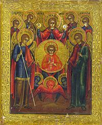 Seven Archangels - Wikipedia, the free encyclopedia
