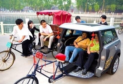 Mini Rickshaw
