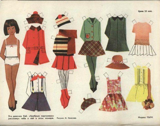 Старинные и современные бумажные куклы / Бумажные куклы / Бэйбики. Куклы фото. Одежда для кукол