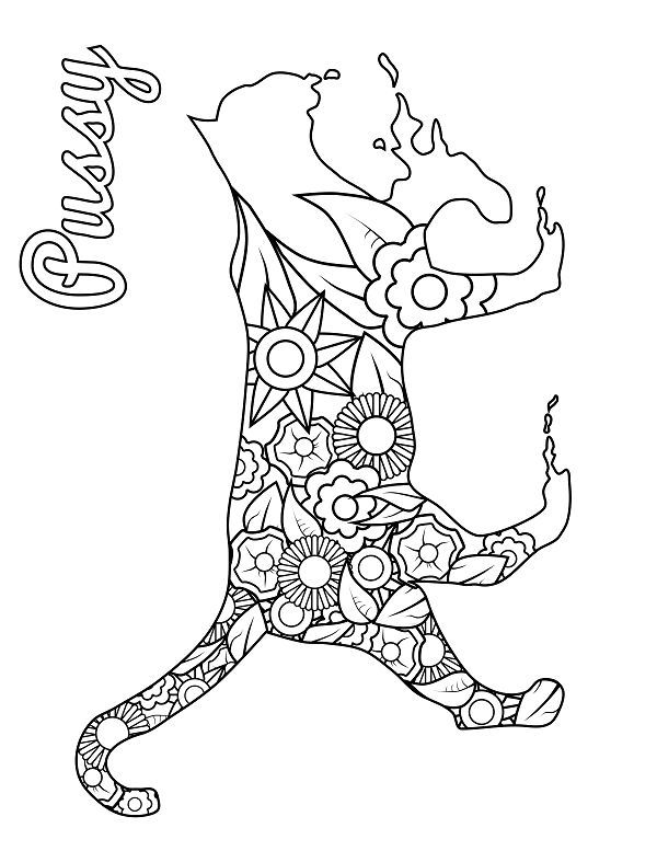 418 best Swear Word Coloring Pages images on Pinterest | Coloring ...
