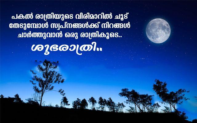 Good Night Quotes In Malayalam Malayalam Good Night Images Night