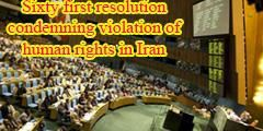 The UN condemns Iran for the violation of human rights, for the 61st time!