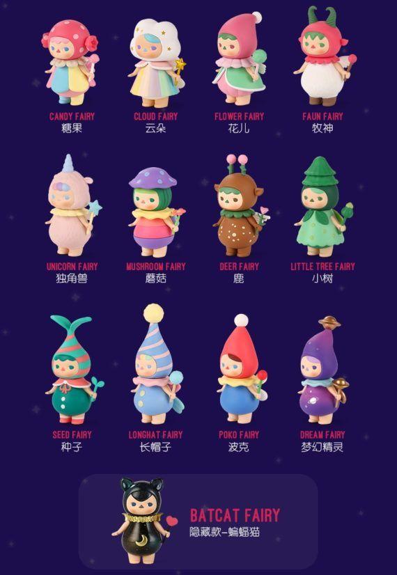POP MART x Pucky Xmas Babies Xmas Pudding Baby Mini Figure Designer Toy