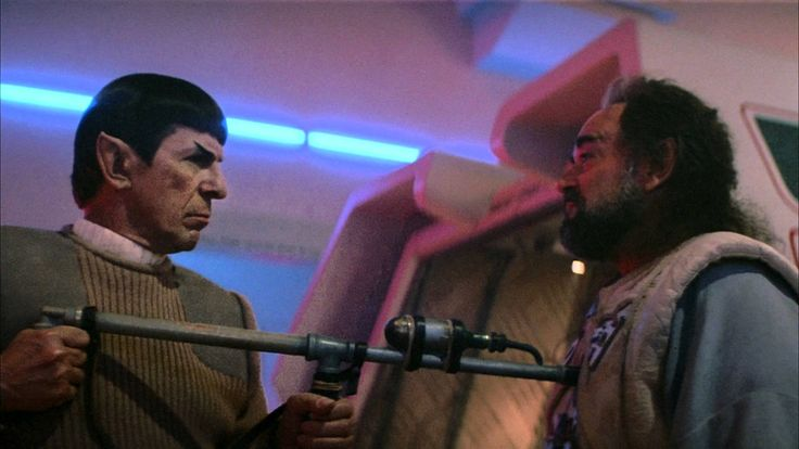 Star Trek V: The Final Frontier - Trailer